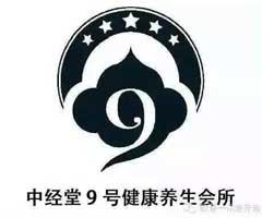 ZhongJinTang