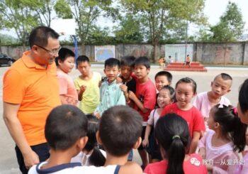 新定捐免费午餐学校:湖南省衡阳市衡南县松江乡长岭完全小学